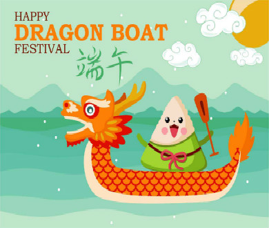Holiday for Dragon Boat Festival  !! - Immagine