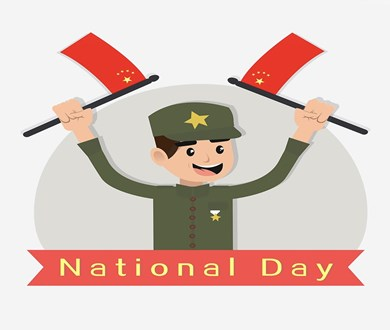 Holiday for National Day!!! - Immagine